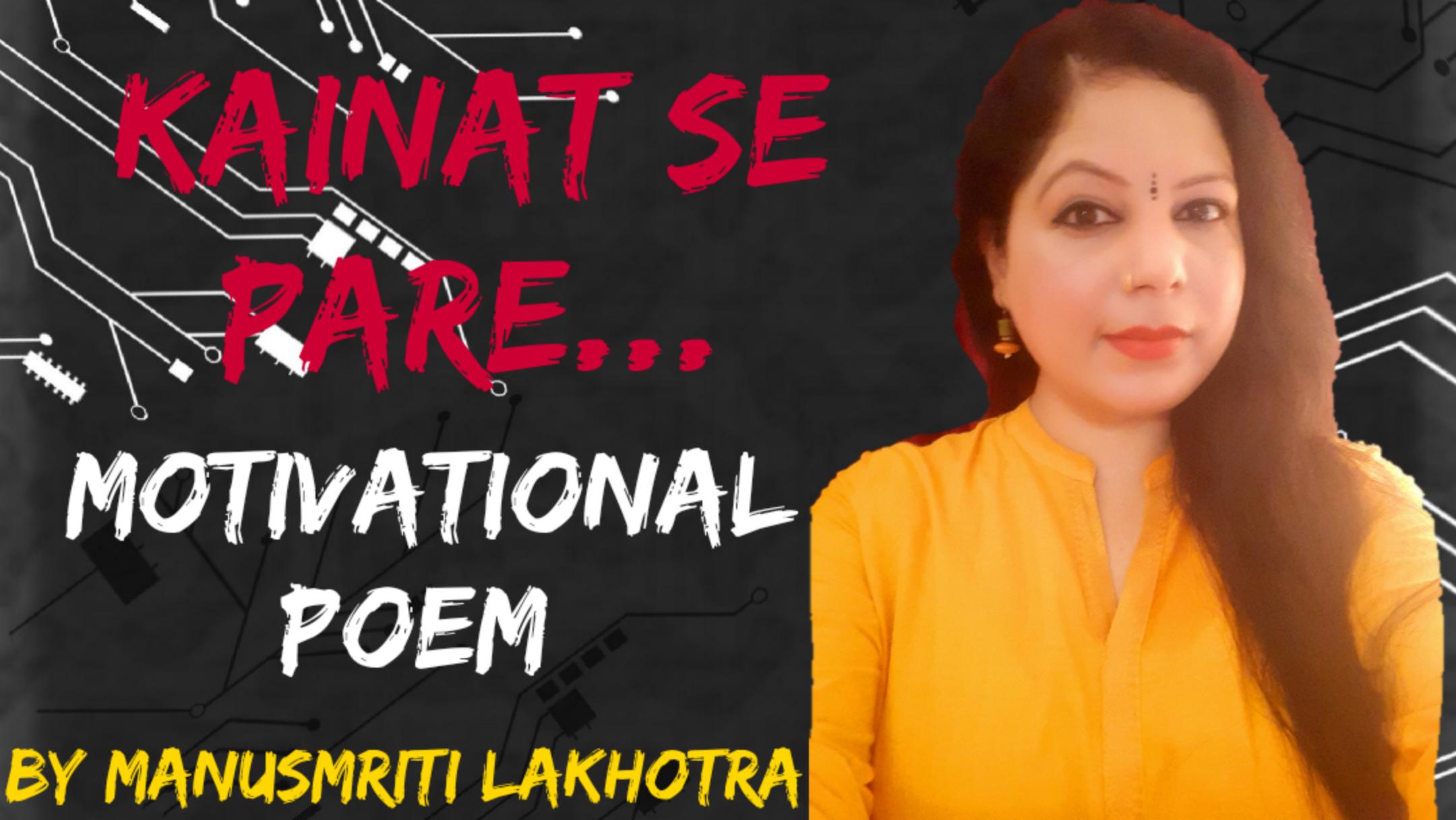 🌄 Kainat Se Pare  Motivational Poem  Hindi Poem🌹