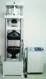 Hydraulic Universal Testing Machine SCTM-4000, SCTM-4000/110, SCTM-4001, SCTM-4003, SCTM-4004, SCTM-0500, SCTM-0510, SCTM-0520