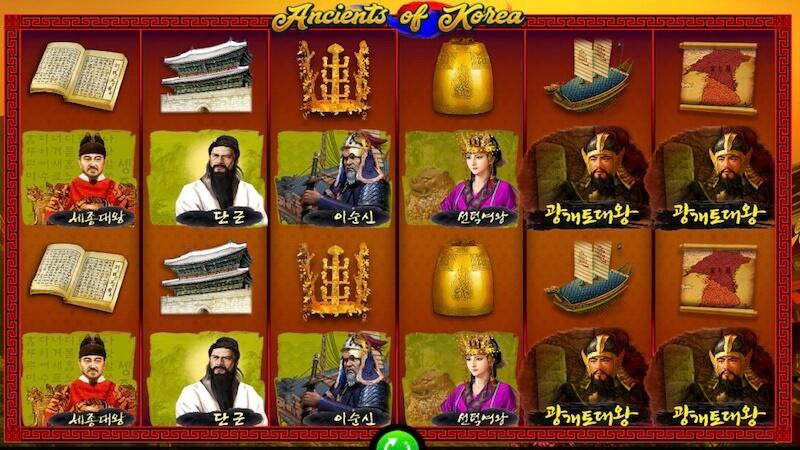 ancients of korea slot gameplay