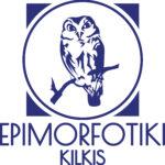 Epimorfotiki, Kilkis