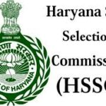 HSSC Notice for Reschedule of HSSC Clerk 2019 Exam at some Centres