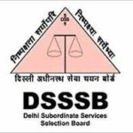 Question Asked In DSSSB Exam