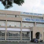 Haryana Naib Tehsildar Exam 2019 Question Paper pdf file Download