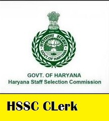 HSSC CLerk 2019 exam result