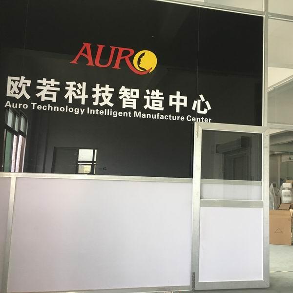 aurobeauty (1)