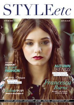 Autumn13Cover 250 pixels