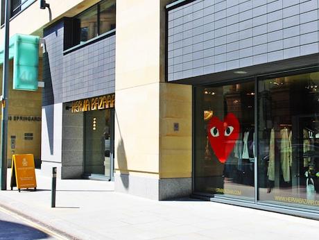 Hervia Bazaar Store