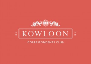 Kowloon Correspondents Club