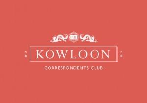 Kowloon Correspondents Club