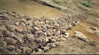 Bund for water conservation