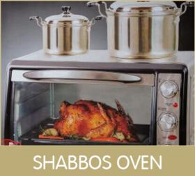 frame SHABBOS OVEN