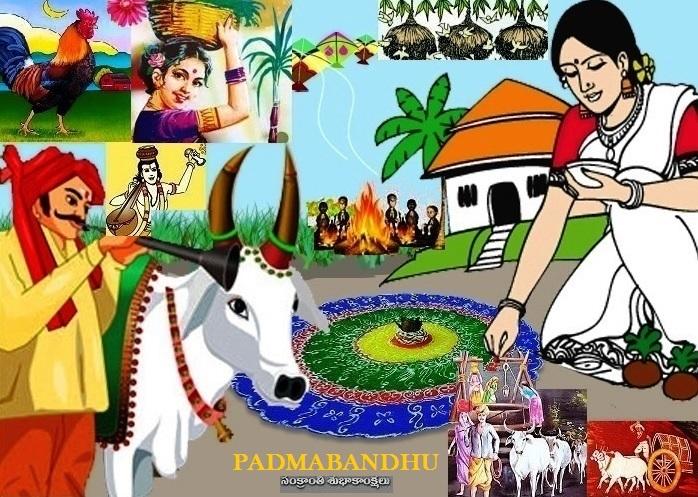 Padmabandhu Pongal wishes Telugu