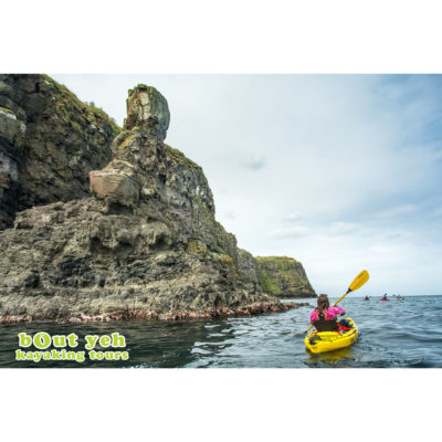Kayaking Tours Northern Ireland by Bout Yeh - photograph 7870