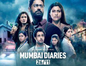 ... 'मुंबई डायरीज २६/११' या वेब सीरिजची सोशल मीडियावर होतेय चर्चा