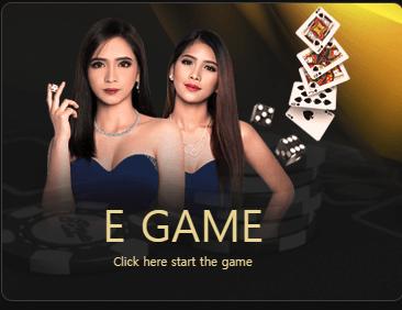 E Game
