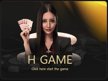 H Game