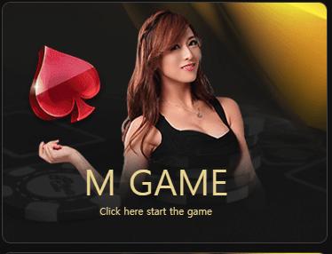 M Game