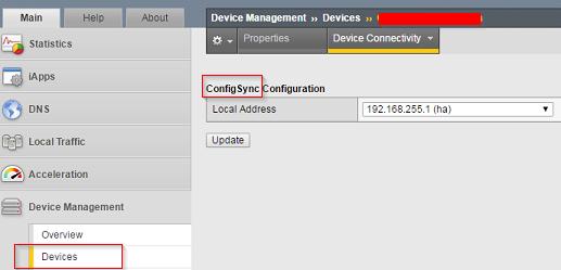 f5-configsync-ip-address
