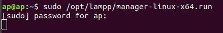 Ubuntu Start XaAMPP Control Panel