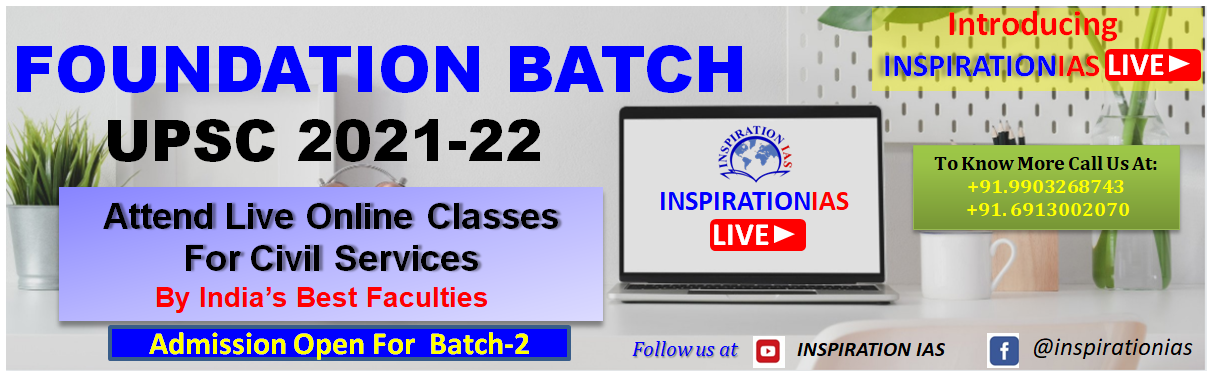 Foundation Batch UPSC/PCS