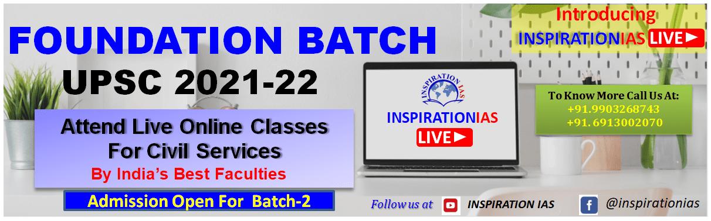 Foundation Batch UPSC/PCS