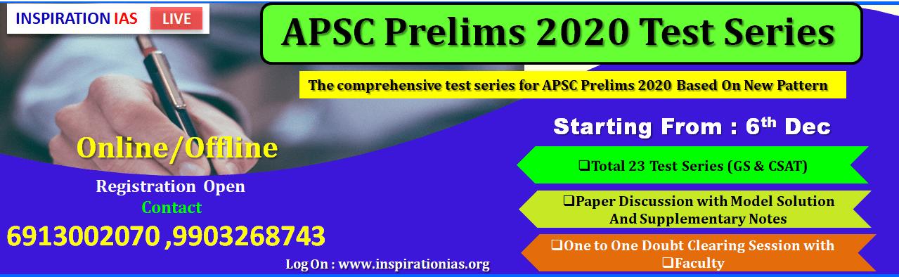 APSC Test Series