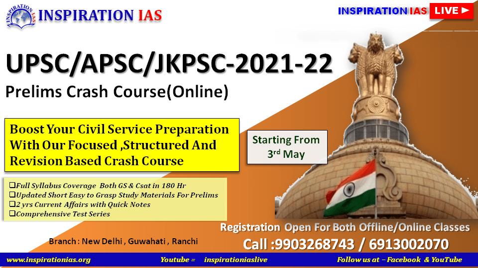 Onlline /Offline Classes For UPSC/APSC/JKPSC