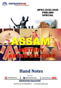 ASSAM HISTORY APSC HAND NOTE
