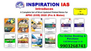BOOKS FOR APSC (PRE/MAINS)