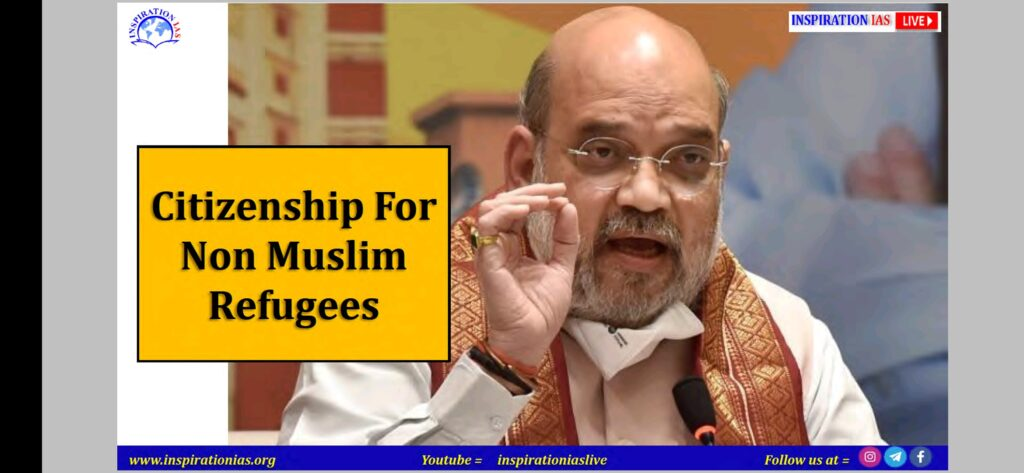 CITIZENSHIP FOR NON MUSLIM REFUGEES