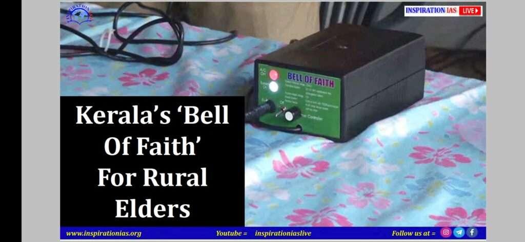 KERALA'S  BELL OF FAITH