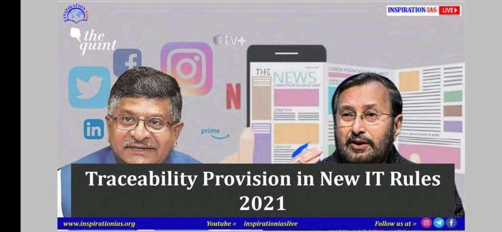 NEW IT RULE 2021