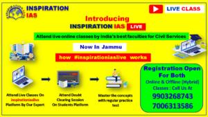 INSPIRATION IAS LIVE