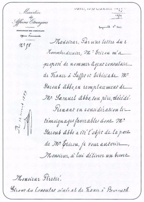 קטע ממסמך של משרד החוץ הצרפתי המציע למנות את הרב יעקב חי עבו סוכן קונסולרי במקום אביו שנפטר, פריז, ינואר 1879
