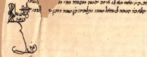 חתימת הרב שמואל עבו