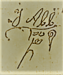 חתימת הרב יצחק מרדכי עבו 1903, הארכיון הציוני