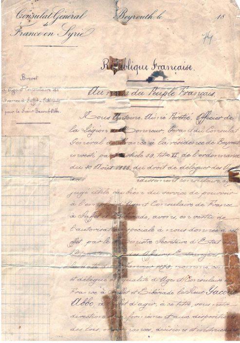 תעודת המנוי של הרב יעקב חי עבו לקונסול צרפת בגליל