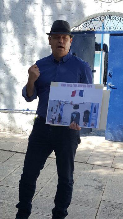 רפי פינקלשטיין נכדו של רפאל עבו, מסביר על משפחת עבו ביום שחרור צפת