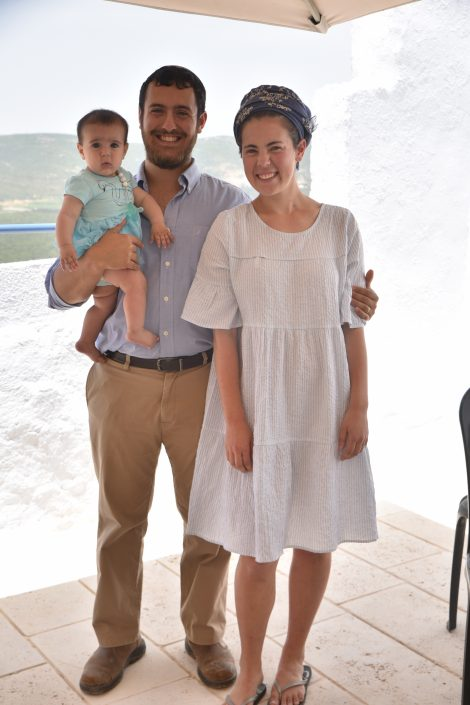 צבי עבו ומשפחתו (דור שביעי למסורת)