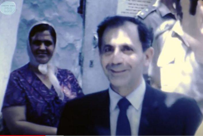 שלמה הלל שר המשטרה בטקס בבית עבו, שנות ה- 70
