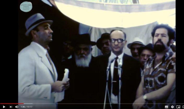 יוסף עבו עברון, הרב רפאל עבו, מאיר מיבר, מאיר עברון, שנות ה- 70