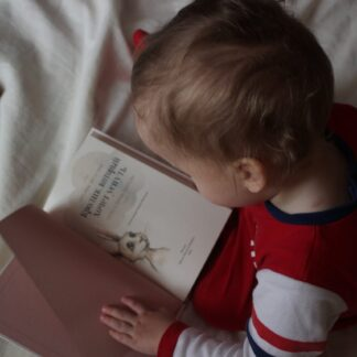 Early readers (ages 5 to 7)