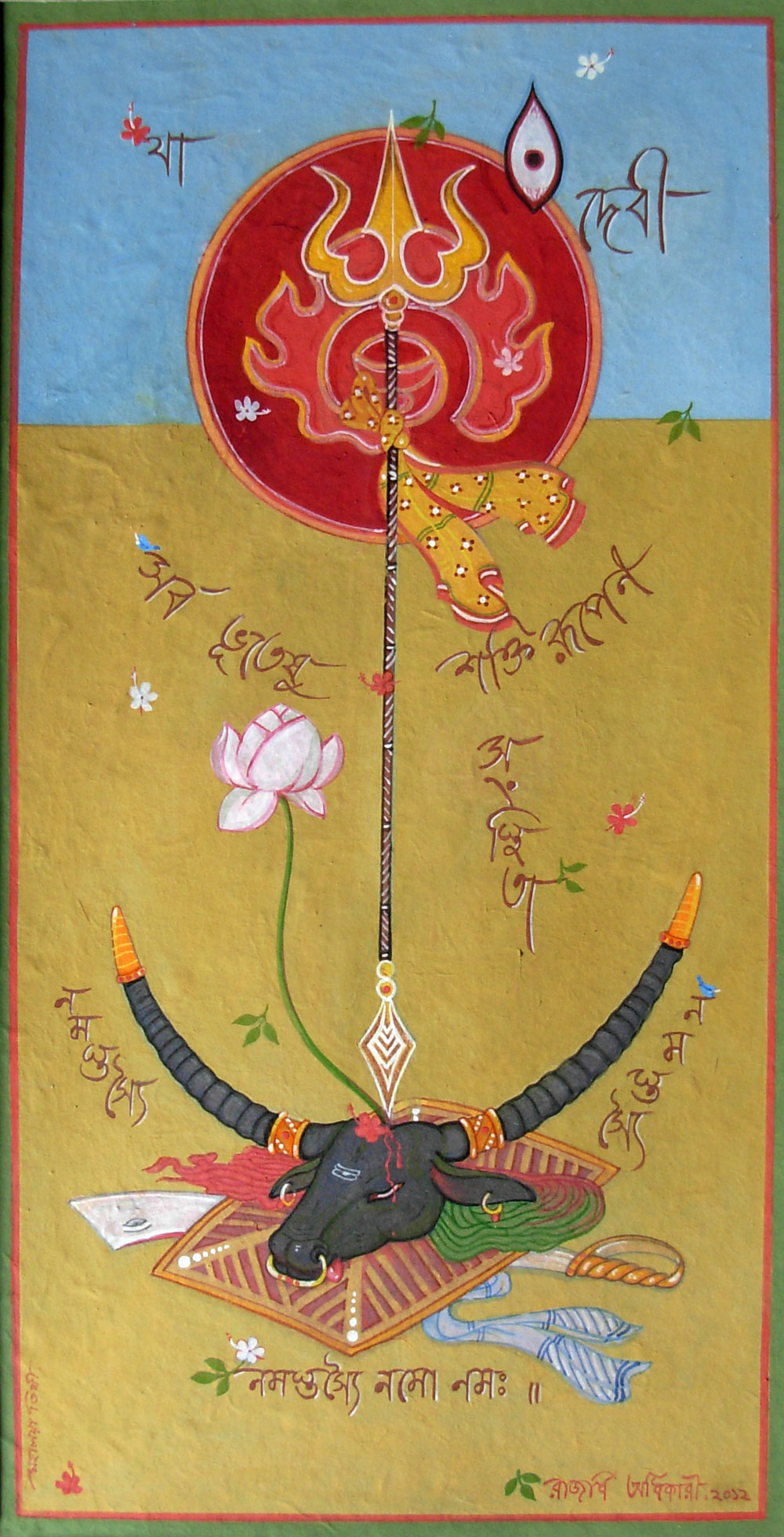 Mahishasur painting on paper