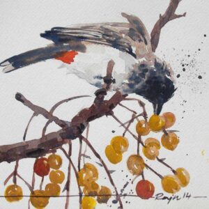 Painting of bird on paper