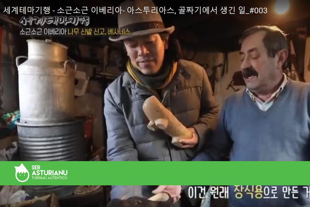 La televisión coreana descubre Casu y les madreñes
