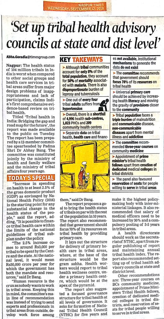 Nagpur Times