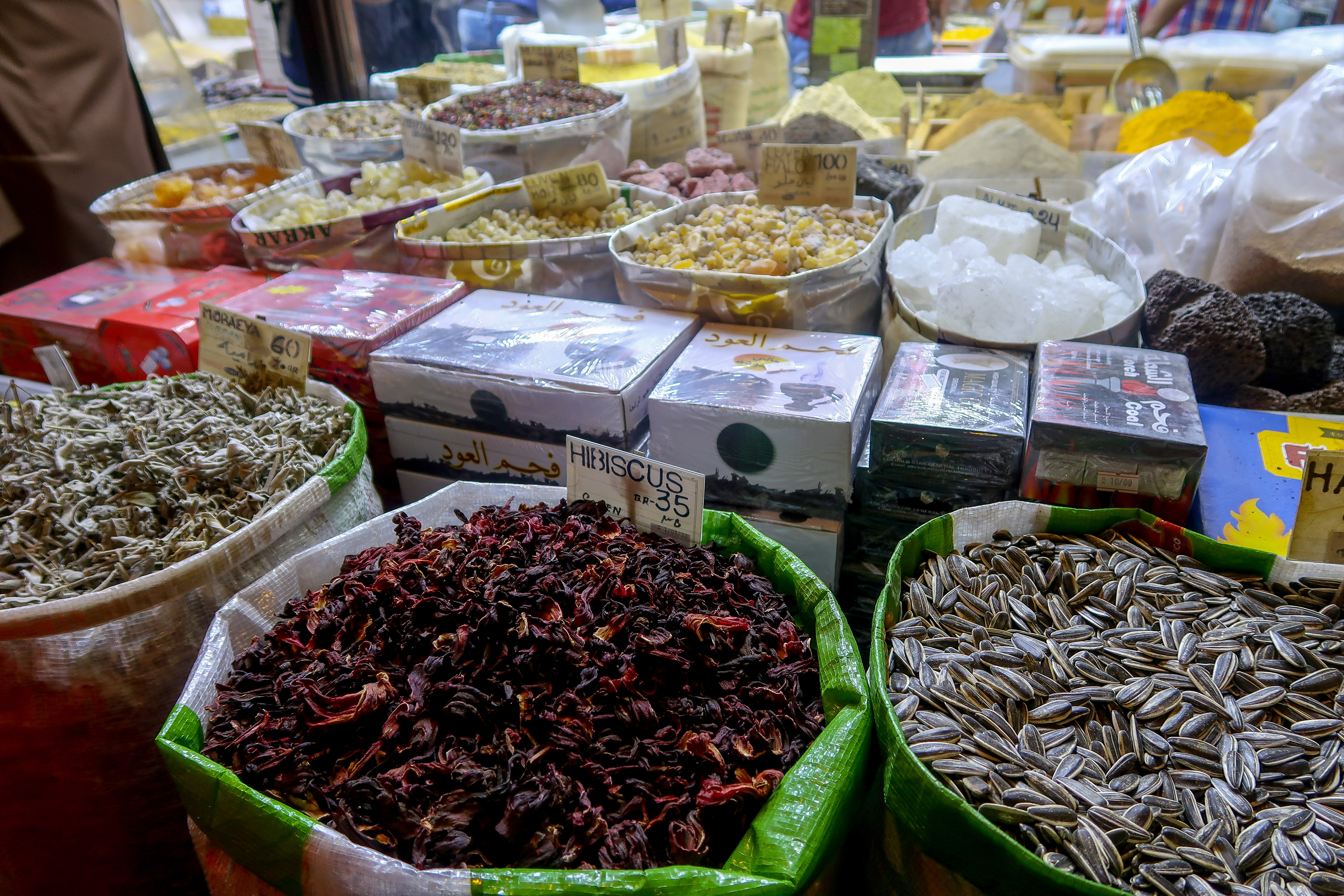 Souq Waquif, spices for cooking | Visit Qatar | Doha, the capital of Qatar is located in the Middle East and the World Cup 2022 location. Find out how I spent 4 days on my visit to Qatar | Travel Guide & Tips | Elle Blonde Luxury Lifestyle Destination Blog