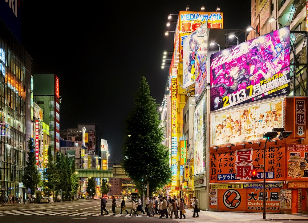 Japan: What Greatness Will You Experience On Your Japanese Vacation? 1