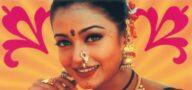 Bollywood Tandoori