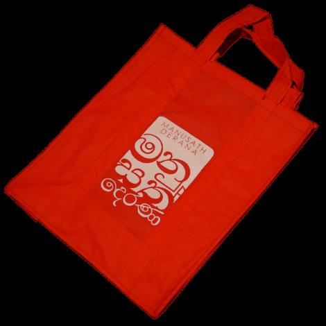 bag-min